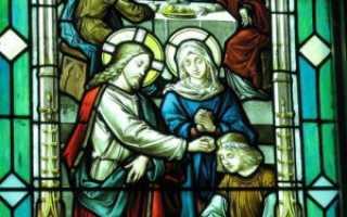 Католические традиции и обычаи