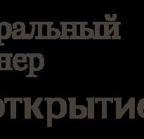 Воспоминание 1828 пушкин