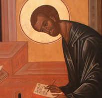 День памяти апостола марка