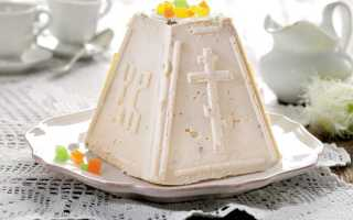 Пасха из творога рецепт с фото пошагово
