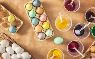 Как красить яйца красителями