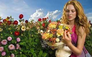 Правильно выберите цветы