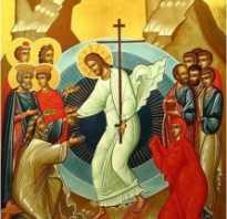 2 почему пасха главный праздник православных христиан