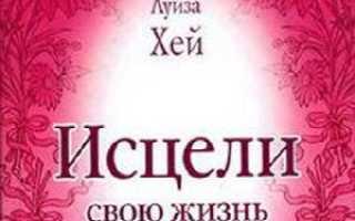Пасха борзенко читать