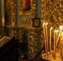 3 ноября день поминовения